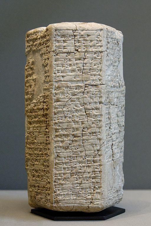 Inscripción sumeria
